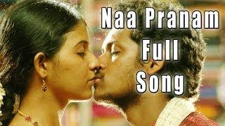 Naa Pranam Full Song - Shopping Mall