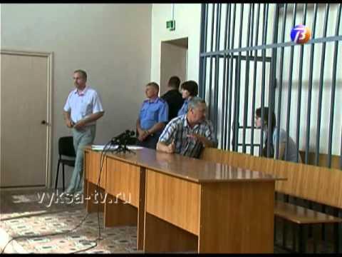 20 июля в Выксунском городском суде продолжилось судебное слушание по делу Жанны Рассадиной