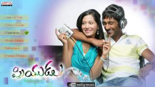 Priyudu  || Full Songs Jukebox