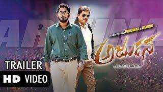 Arjuna Trailer