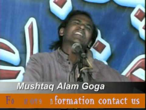 Funny punjabi poem Master (Teacher) by Mushtaq Alam Goga.mpg