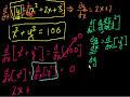 Фрагмент с средины видео - Implicit Differentiation