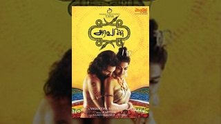 Aravaan - Full Movie