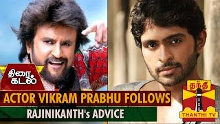 Watch Actor Vikram Prabhu follows Superstar Rajinikanth's Advice Thanthi tv Kollywood News 28/Jan/2015 online