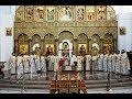 Sărbătoarea Sfinților Trei Ierarhi la Caransebeș