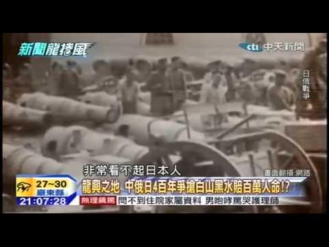 新聞龍捲風 20150623