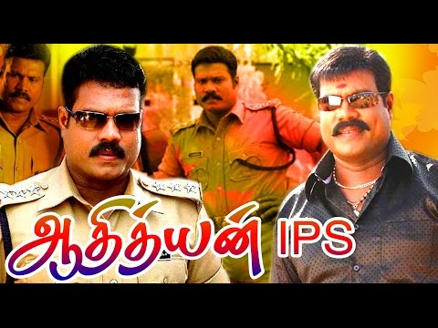 Tamil movies 2014 full movie new releases Adhithyan IPS | Tamil Latest Movie Full HD