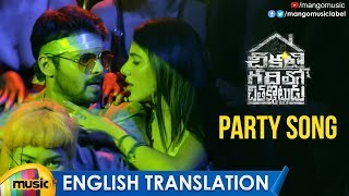 Party Video Song With English Translation | Chikati Gadilo Chithakotudu