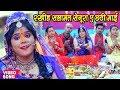 #Indu Singh का सबसे हिट छठ गीत 2018 - रखहS सलामत ऐ छठी मईया - New Bhojpuri Chhath Geet