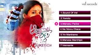 Andala Rakshasi | Telugu Movie Full Songs | Jukebox