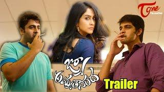 Jyo Achyutananda Movie Trailer | Nara Rohit | Naga Shaurya | Regina