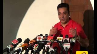 Kamal Hassan Thanking Press Meet