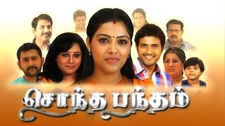 Sontha Bandham 12-06-2015 Suntv Serial | Watch Sun Tv Sontha Bandham Serial June 12, 2015