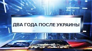 """Телеканал """"ТВЦ"""". Немного о Донбассе."""