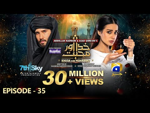 Khuda Aur Mohabbat - Season 3 Ep 35 [Eng Sub] Digitally Presented by Happilac Paints - 1st Oct 2021