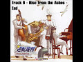 Turnabout Jazz Soul - Track 9 - Rise from the Ashes - End