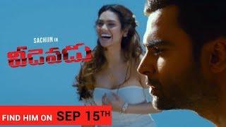 Veedevadu Theatrical Trailer - Sachiin    Esha Gupta ll Releasing on Sep 15th 2017