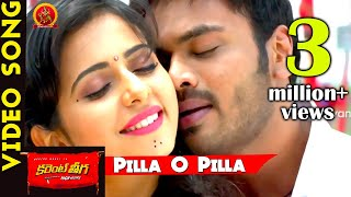 Pilla O Pilla Video Song || Current Theega