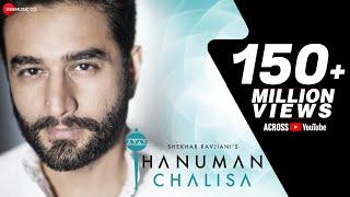 Hanuman Chalisa by Shekhar Ravjiani