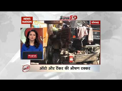 Speed News at 11 am on Oct 28: BSF retaliate after unprovoked ceasefire violations by Pak Army