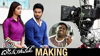 Nannu Dochukunduvate Movie Making