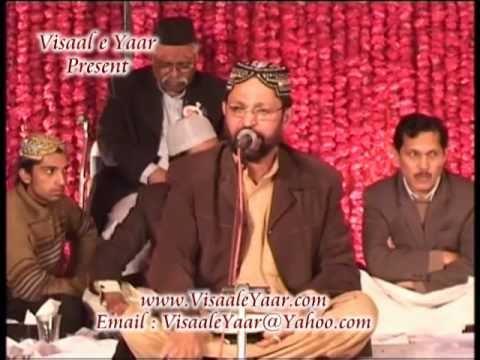 URDU NAAT(Aye Sahib e Quran)SHABIR GONDAL IN SIALKOT.BY  Naat E Habib