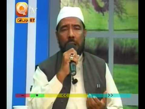 URDU NAAT(Fida Ho Raha Hai)MUNIR HASHMI IN QTV.BY  Naat E Habib