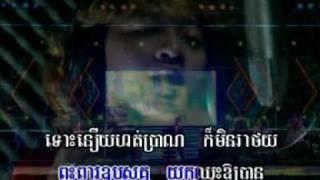 Chantak Koun KhMer - Piseth, Pitu, Zono & Jea Ta view on youtube.com tube online.
