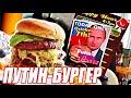 Фрагмент с конца видео Пропаганда идет в массы