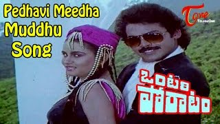 Pedhavi Meedha Muddhu - Ontari Poratam