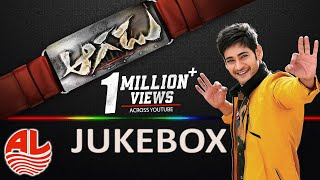 Aagadu Audio Jukebox
