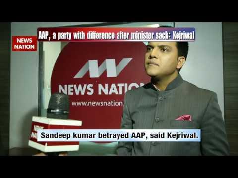 National Expert: Ramesh Bhatt on sacked AAP minister Sandeep Kumar