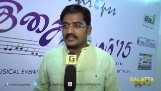 Isai Sangamam 07-07-2015 Puthiya Thalaimuraitv Show   Watch Puthiya Thalaimurai Tv Isai Sangamam Show July 07, 2015