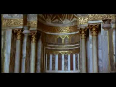 Islamic Architecture - Part  1 of 2