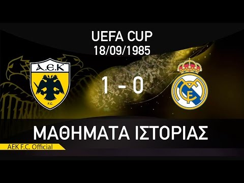 ??T????? ?S?????S / #7 AEK F.C - REAL MADRID 1-0 / HISTORY LESSONS