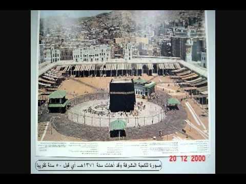 Surah Al Haqqa   Qari Nassim Yaqub