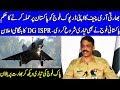 Pakistan is Prepared for WAR with India - DG ISPR   22 September 2018   Dunya News