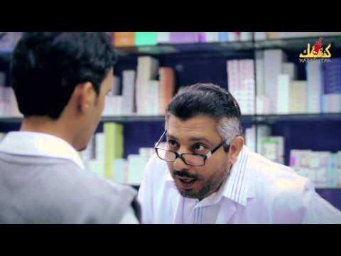 شاهد فيديو : شاب سعودي يبحث عن فياجرا