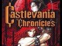 Soundtrack - Castlevania Chronicles - Boss