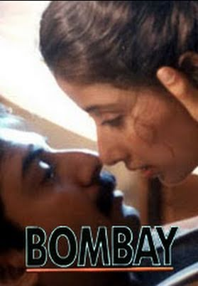 Bombay 29.03.2012 - Tamil Movie