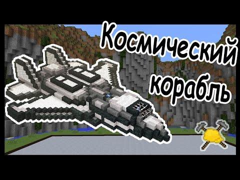 Майнкрафт зомби против замка