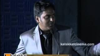 Theriyama Unna kadhalichiten  Movie Press Meet 03