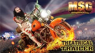 MSG: The Messenger of God - Official Theatrical Trailer