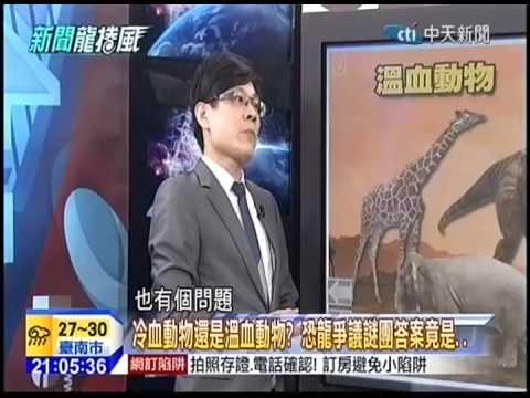 新聞龍捲風 20150518