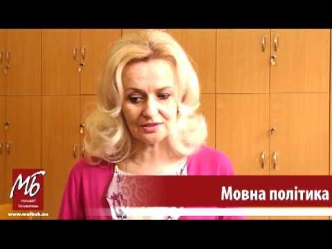 Ірина Фаріон у ЧНУ