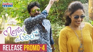 Mental Madhilo Movie Release Promo - 4