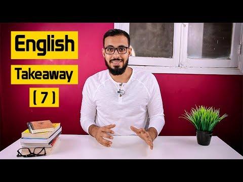 الحلقه ( 7 ) English Takeaway