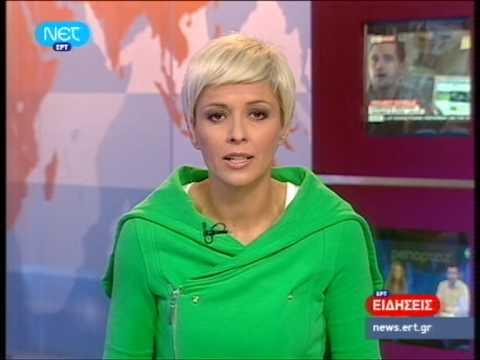 Αθλητικά ΝΕΤ, τώρα σε ξέρουμε Έλενα Μπουζάλα:)