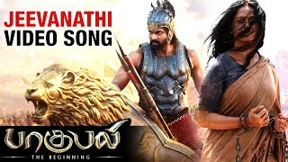 Baahubali - Jeevanathi Song Trailer