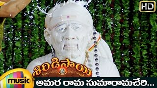 Amara Raama Sumaaramacheri Video Song - Shirdi Sai